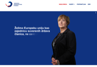 First screen capture by European Democracy Consulting's Logos Project for Croatian Conservative Party