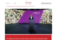 First screen capture by European Democracy Consulting's Logos Project for Syriza